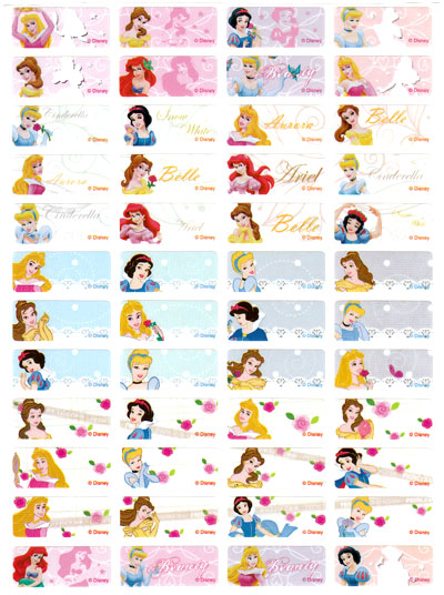 迪士尼公主 小